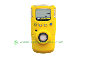 gas-sensors-detectors-alarms-VackerAfrica